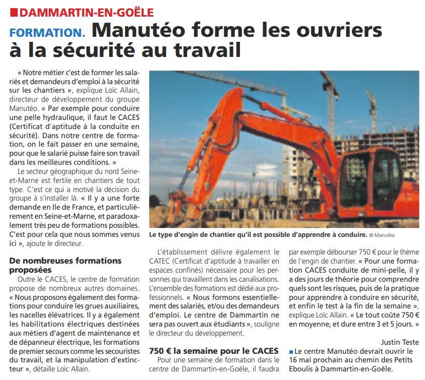 Actualité : Ouverture du centre de formation Manuteo près de Roissy